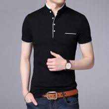 Men's Elegant Shirt with Mandarin Collar